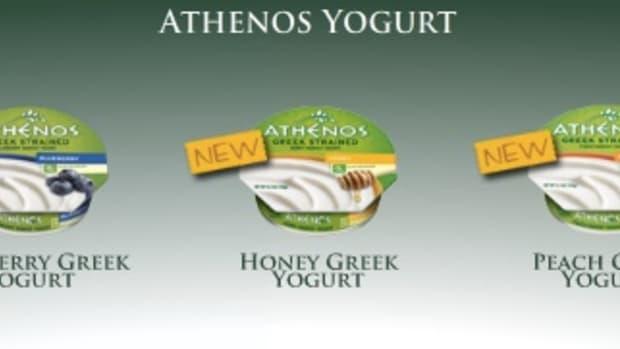 athenos banner