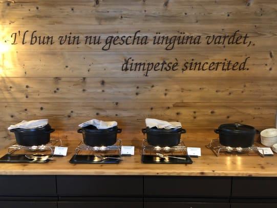 Giardino Mountain Resort St. Moritz FOOD 1