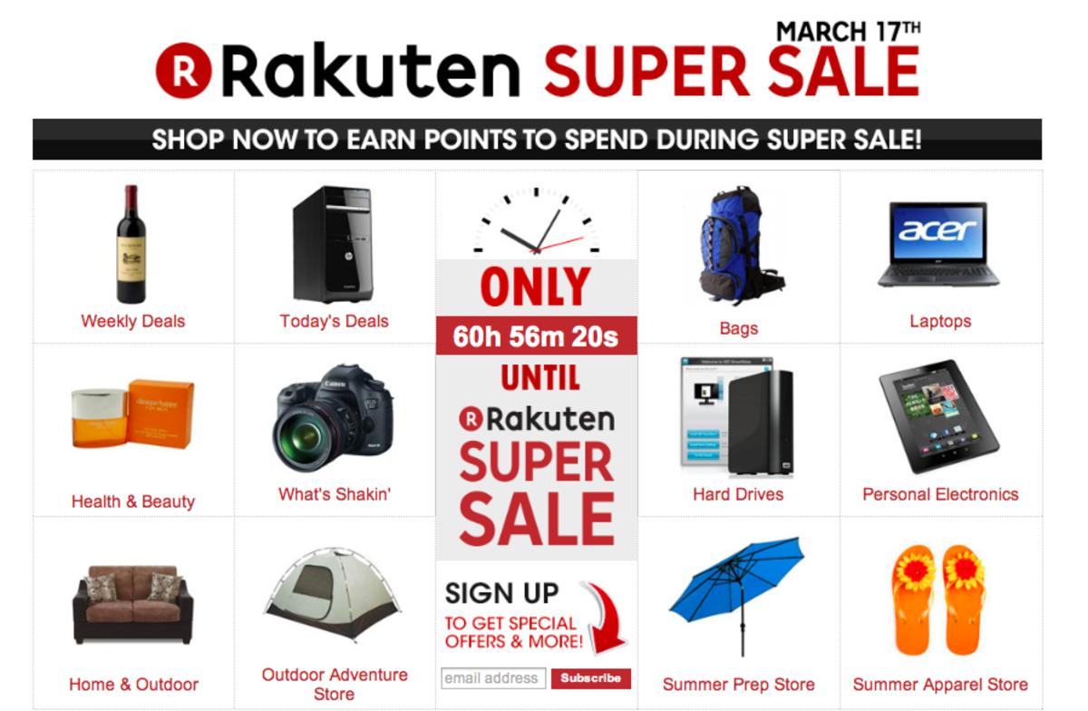 Rakuten.com Super Sale