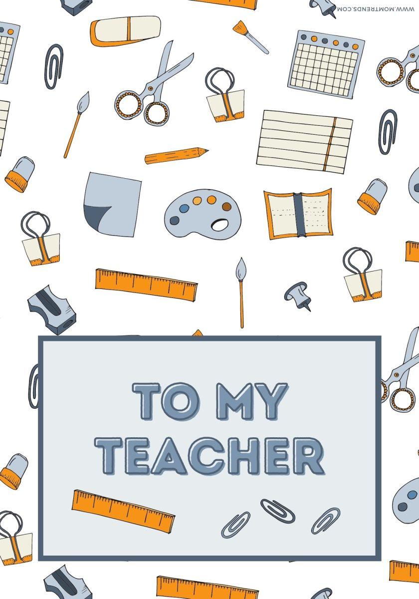 MomTrends Teacher Thank You Note Card